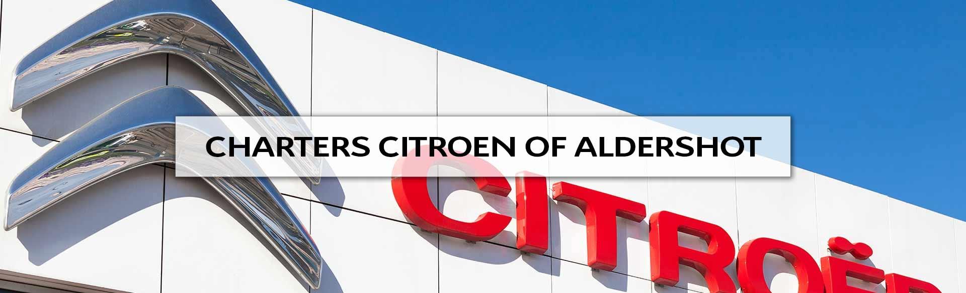 charters-citroen-aldershot-showroom-sli